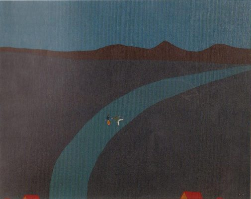 "Francisco Tun's ""Pareja y Camino (Couple and Path),"" 1972, acrylic on wood, 18 x 24 in., private collection"