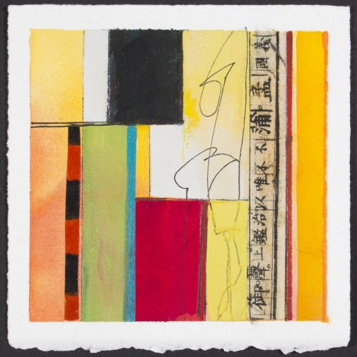 """R. Anthony Askew's """"Fortune, Watercolor and Collage"""" on paper"""